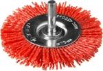 Купить Щетка-крацовка дисковая для дрели ЗУБР ПРОФЕССИОНАЛ 35161-075_z02