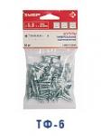 Купить Шурупы с шестигранной головкой ( Глухарь ) ЗУБР 300450-06-090-1300