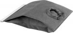 Купить Мешок ЗУБР для пылесосов тканевый ЗУБР МАСТЕР МТ-15-М1