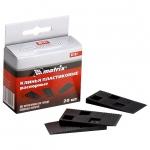 Купить Клинья пластиковые распорные для корректировки при укладке напольных покрытий, 20 шт MATRIX 88101