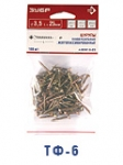 Болт оцинкованный DIN 933 ЗУБР 4-303076-06-040