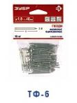 Купить Гвозди строительные ЗУБР 4-305016-30-080