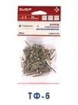 Шурупы по дереву (желтопассивированные) ЗУБР 4-300396-60-120