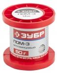 Припой ЗУБР ПОМ-3 (Sn97Cu3) припой специальный безсвинцовый проволока 50гр 1мм ЗУБР 55456-050-10 фото