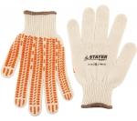 Купить Перчатки трикотажные, серия EXPERT Stayer 11401-S