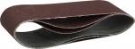 Купить Лента шлифовальная универсальная бесконечная на тканевой основе для ЛШМ P80 75х457мм ЗУБР МАСТЕР 35541-080