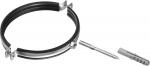 Купить Хомут трубный в комплекте с сантехнической шпилькой и дюбелем ЗУБР МАСТЕР 37866-159-166