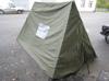 Купить Палатка монтажная с каркасом ЭМИ