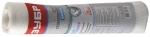 Сетка стеклотканевая малярная ЗУБР 1242-025-10  - Купить