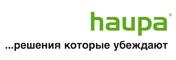 HAUPA GmbH & Co. KG, Германия